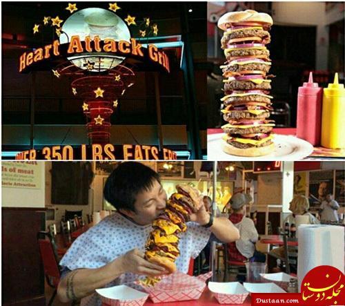 اخبار,اخبارگوناگون, اقدام عجیب رستورانی برای افراد چاق