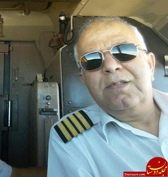 www.dustaan.com پیکر خلبان و کمک خلبان ATR در دنا پیدا شد