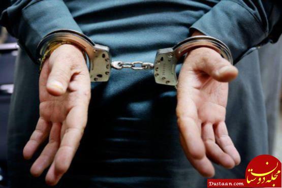 www.dustaan.com دستگیری قاتل پس از ۹ ماه فرار