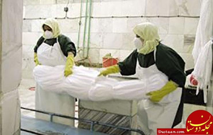 www.dustaan.com بلایی که در غسالخانه بر سر جنازه زنی آمد!