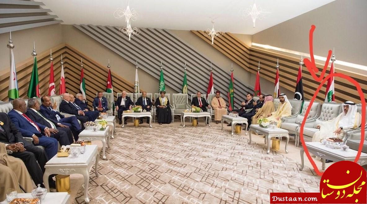 www.dustaan.com تحقیر نماینده قطر در نشست ظهران +عکس