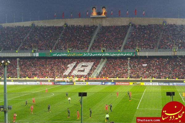 www.dustaan.com برتری پرسپولیس برابر السد قطر / سرخهای ایران صدرنشین شدند