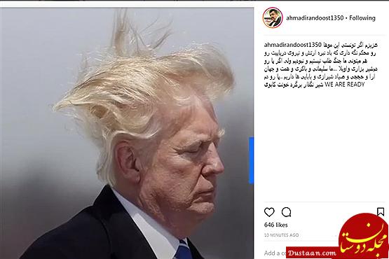 www.dustaan.com عکسی که بادیگارد ایرانی جنیفر لوپز از ترامپ منتشر کرد!