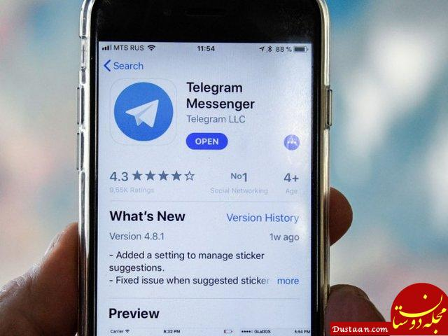 www.dustaan.com خرمآبادی: بسیاری از پرونده های مرتبط با تلگرام بدون نتیجه مختومه شد