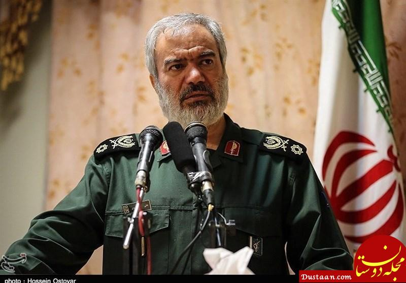 www.dustaan.com هشدار سردار فدوی به دشمن: اگر حماقت کنند توان واقعی سپاه را خواهند دید