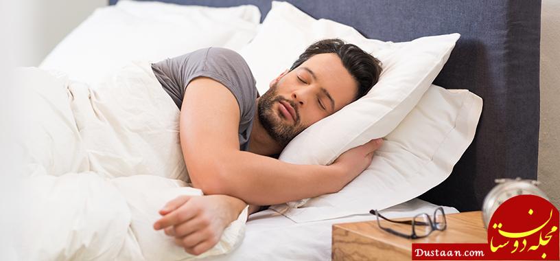 www.dustaan.com برای داشتن خوابی راحت چه کنیم؟