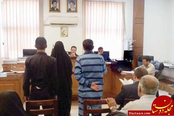 www.dustaan.com محاکمه پسر دانشجو به اتهام قتل دختر پولدار