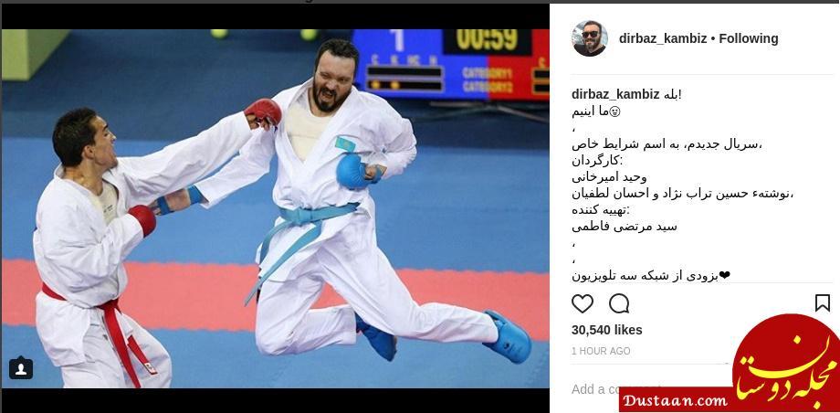 www.dustaan.com حرکت جالب کامبیز دیرباز در زمین مبارزه! +عکس