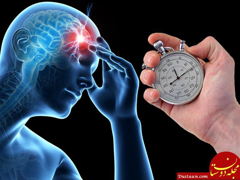 www.dustaan.com علایم سکته مغزی چیست؟ / پنج نشانه خطرناک