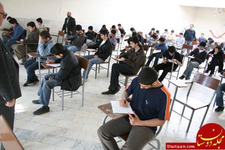 www.dustaan.com جزییات برگزاری آزمون کارشناسی ارشد ۹۷ و زمان دریافت کارت
