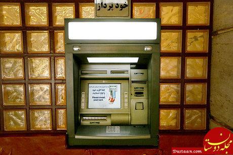 www.dustaan.com سرقت در خلأ