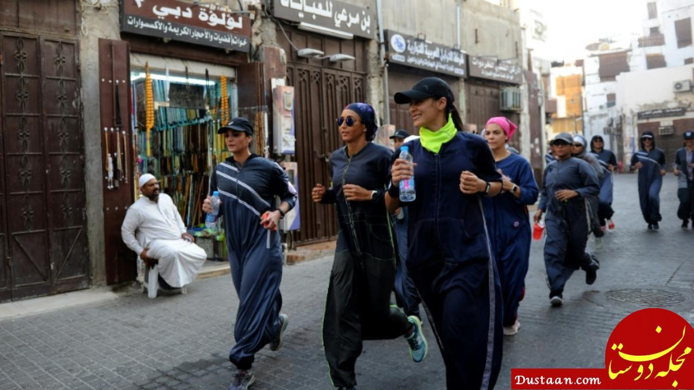 www.dustaan.com پوشش دختران جوان سعودی برای ورزش! +عکس