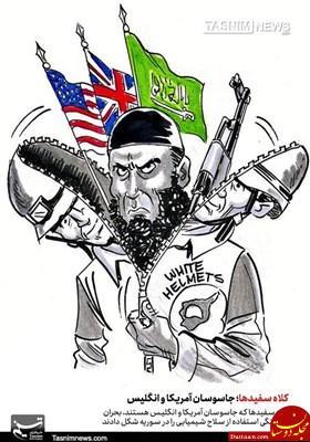 www.dustaan.com تروریست پشت نقاب سفید! +عکس