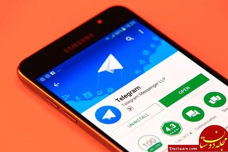 www.dustaan.com ادامه فعالیت تلگرام در روسیه