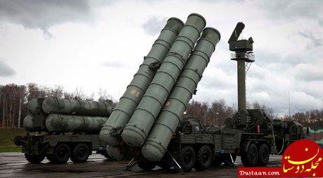 www.dustaan.com روسیه اس – ۳۰۰ را رایگان به سوریه می دهد
