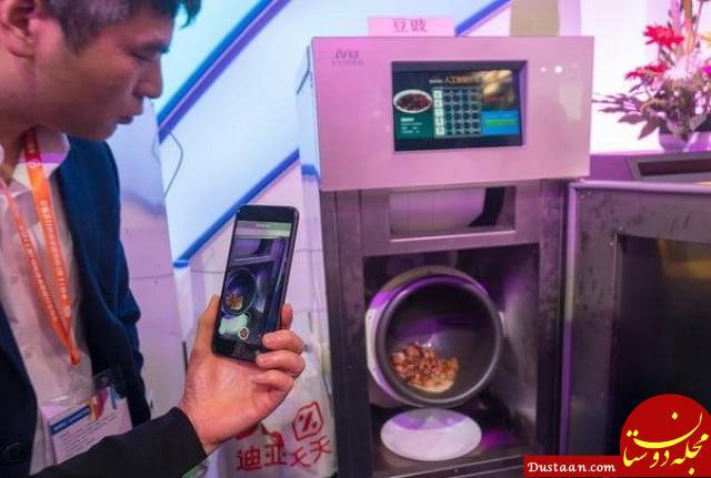 www.dustaan.com ربات آشپز چینی ساخته شد! +عکس