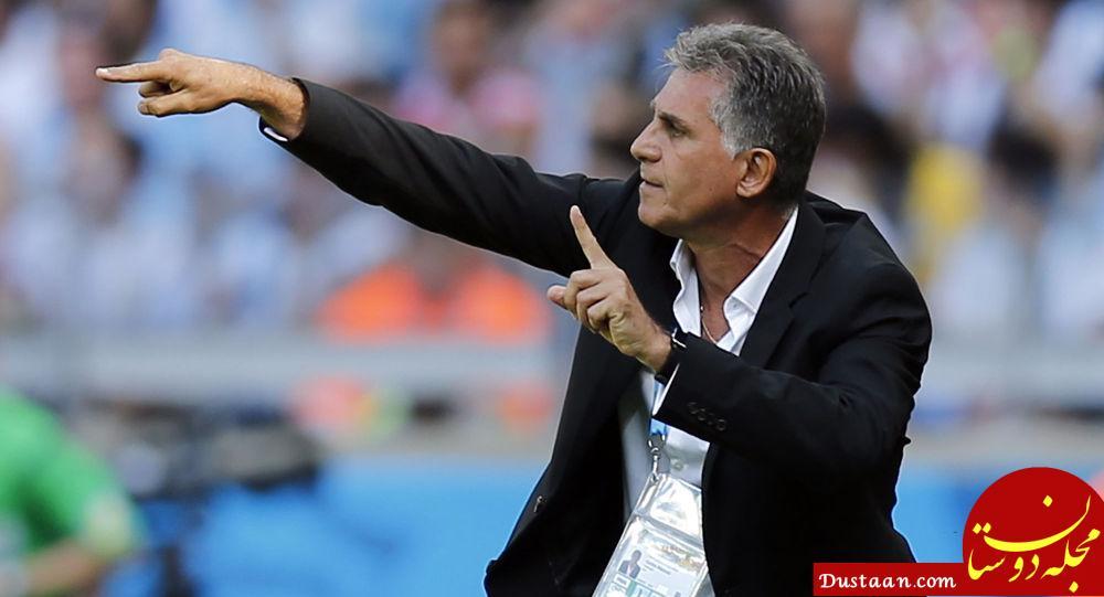 www.dustaan.com توصیه کی روش به بازیکنان با تجربه تیم ملی