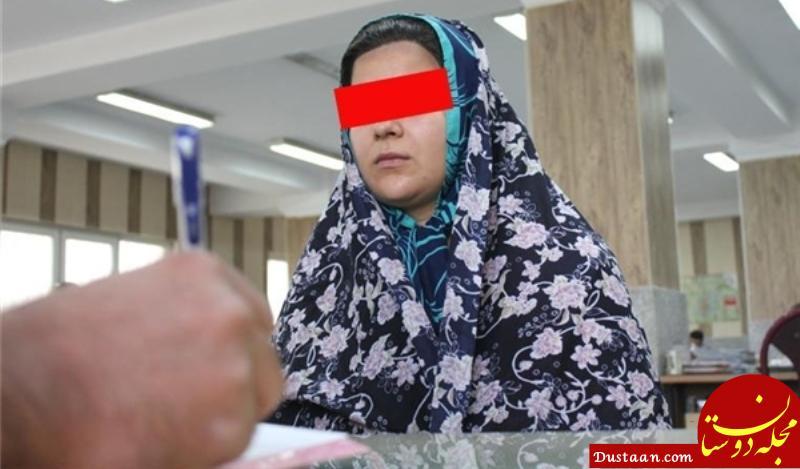 www.dustaan.com اعتراف زن تویسرکانی به قتل همسرش با تیشه +عکس