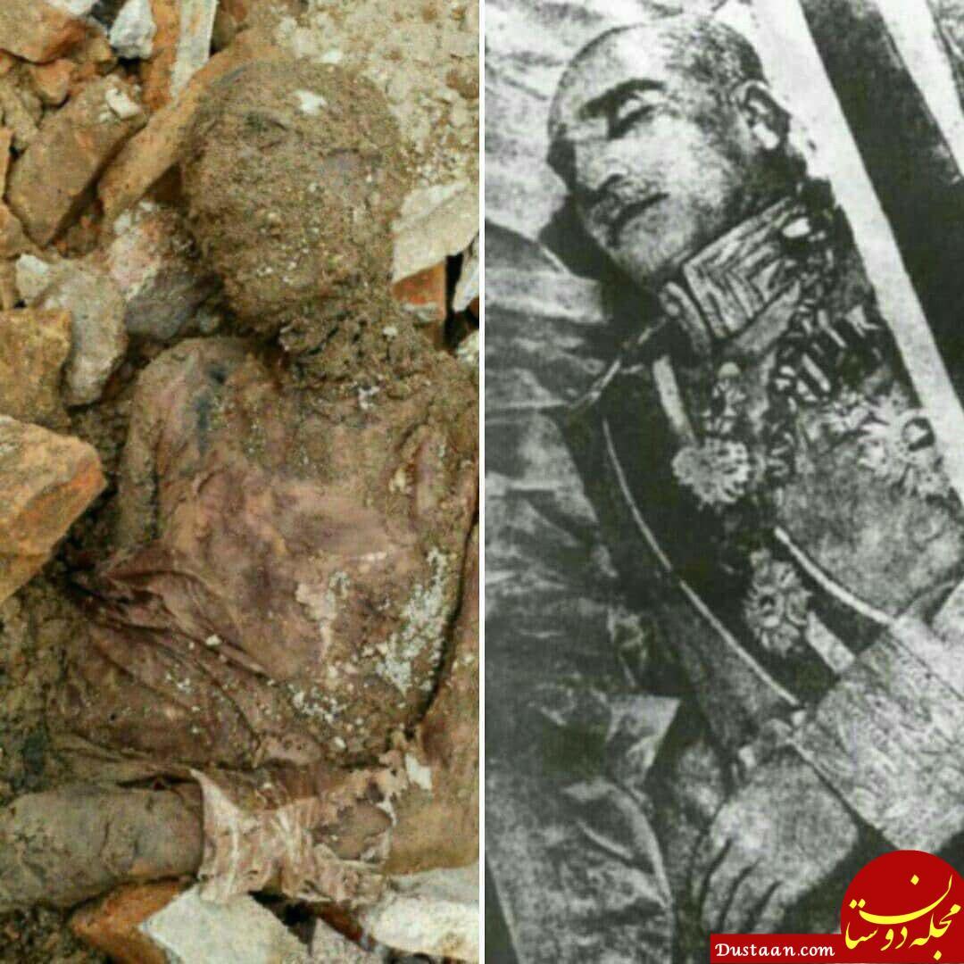 www.dustaan.com «مومیایی» منسوب به رضا شاه شیادی است +عکس