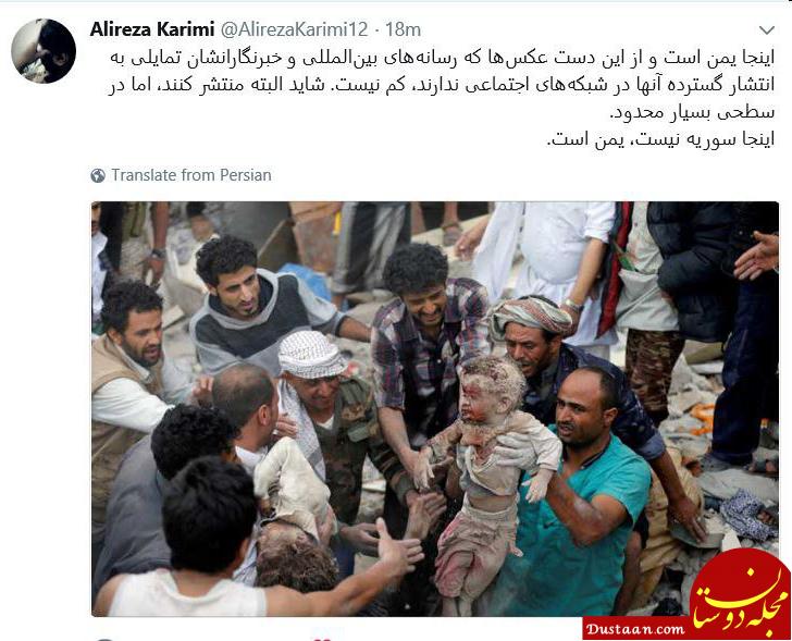 www.dustaan.com تصویری که رسانهها منتشر نمی کنند!