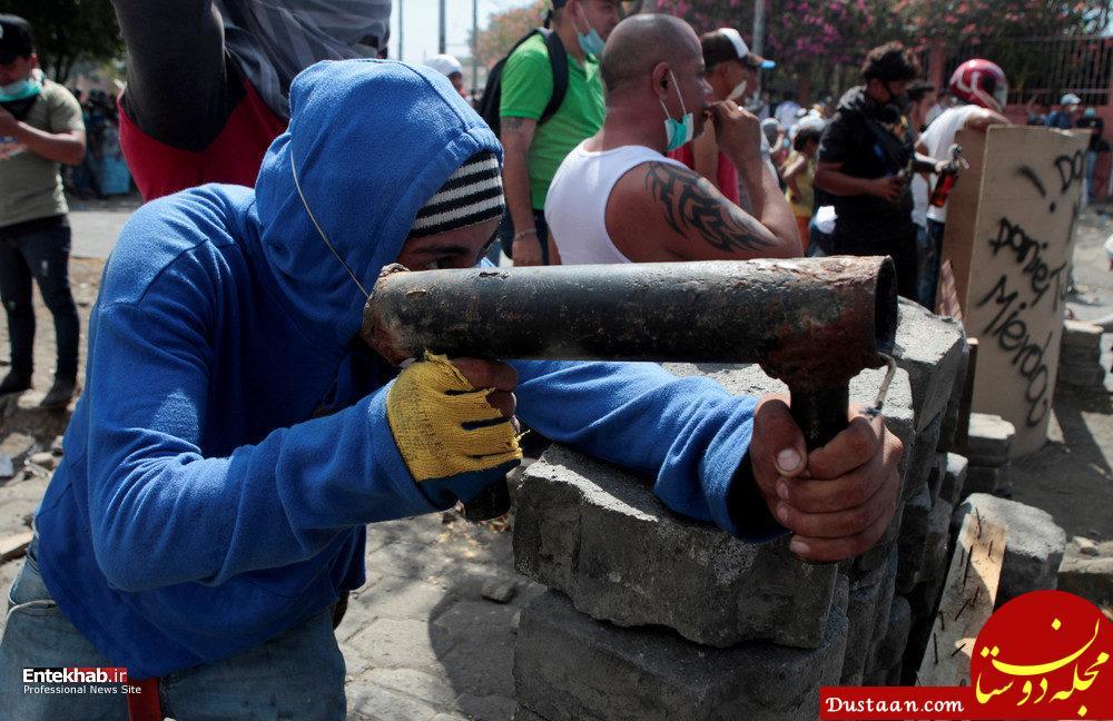 www.dustaan.com سلاح دست ساز یک معترض در نیکاراگوئه! +عکس