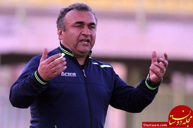 www.dustaan.com واکنش این مربی به شایعه شرط بندی بازیکن تیمش!