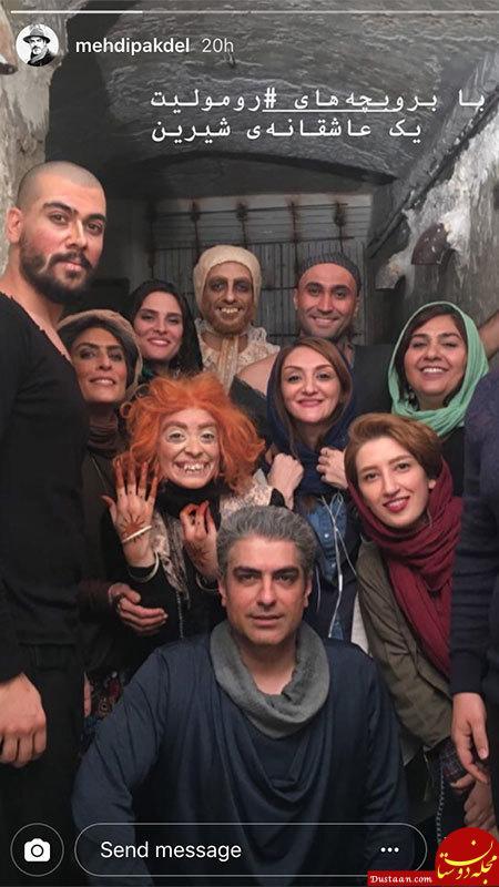 www.dustaan.com تصاویری جالب و دیدنی از بازیگران ایرانی در اینستاگرام «673»