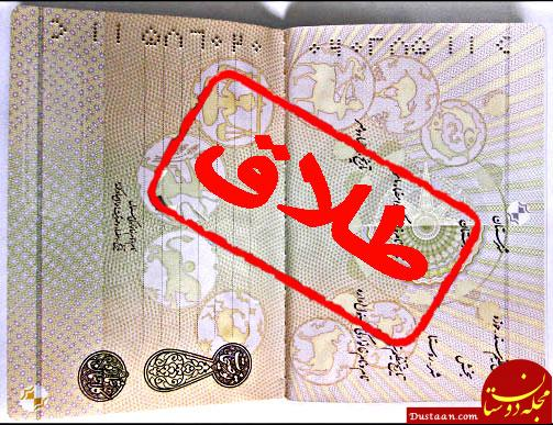 www.dustaan.com کاهش آمار ازدواج/ ثبت ۲۰ «طلاق» در هر ساعت