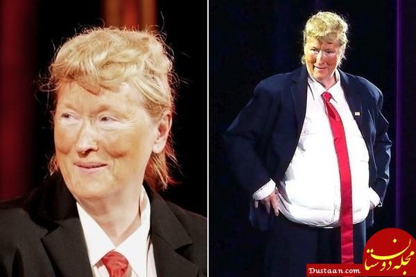 www.dustaan.com هنرپیشه مشهور زن هالیوود در نقش ترامپ! +عکس