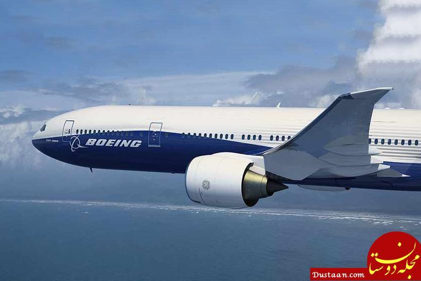 www.dustaan.com بویینگ تعویق در تحویل هواپیمای ۷۷۷ به ایران را تایید کرد