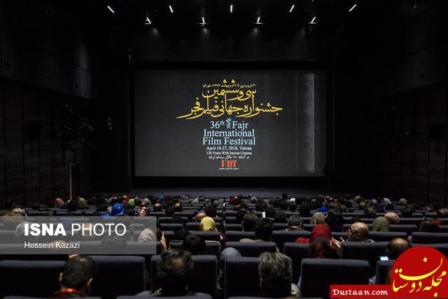 www.dustaan.com معرفی برگزیدگان جشنواره جهانی فیلم فجر