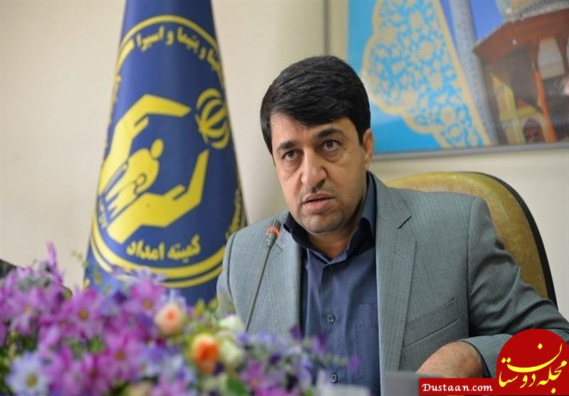www.dustaan.com مدیرکل کمیته امداد فارس: پول صدقات هر شهرستان خارج از آن هزینه نمی شود