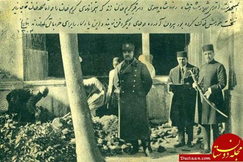 www.dustaan.com وقتی رضاشاه کریم خان را گور به گور کرد! +عکس