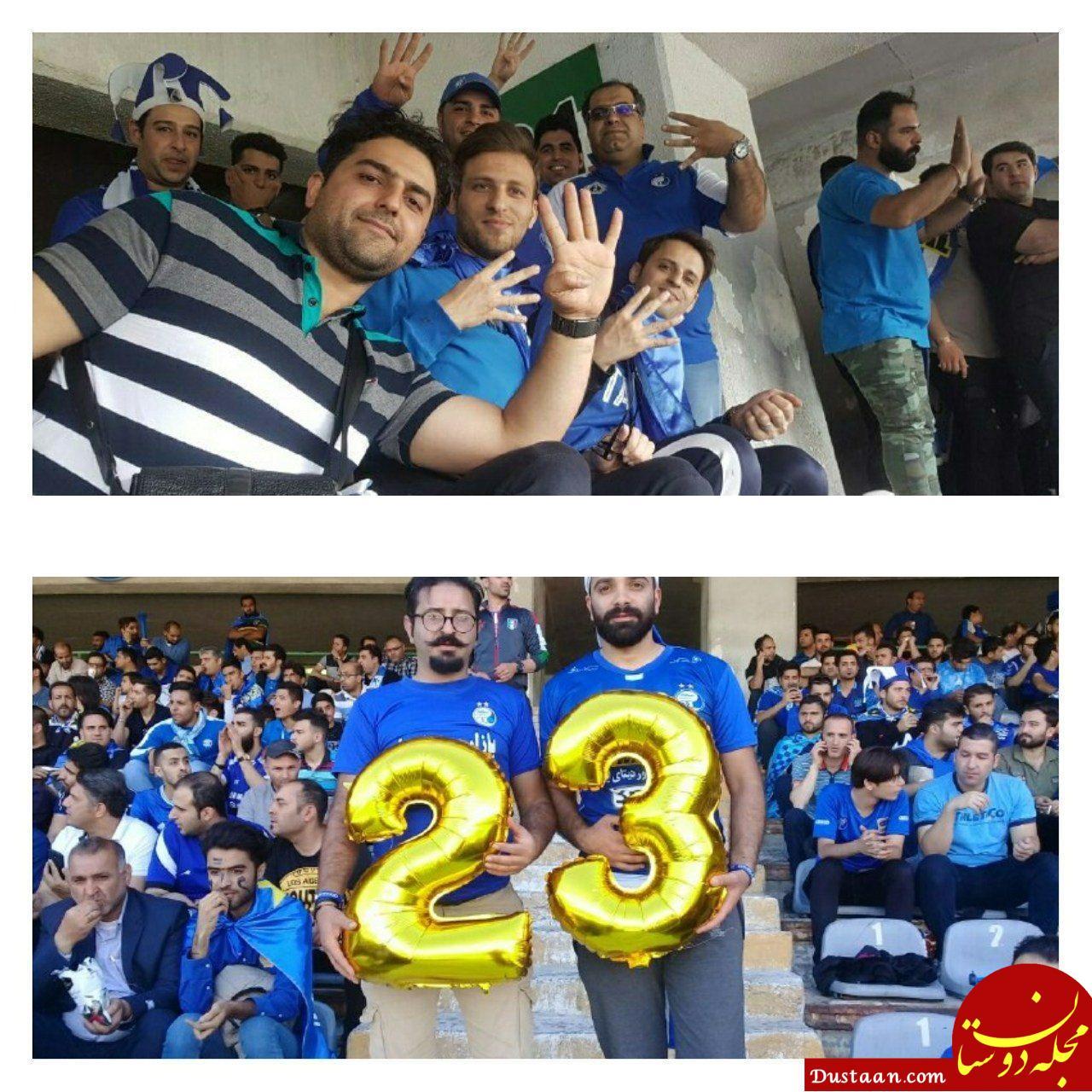 www.dustaan.com ظرفیت ورزشگاه آزادی برای استقلالیها تکمیل شد