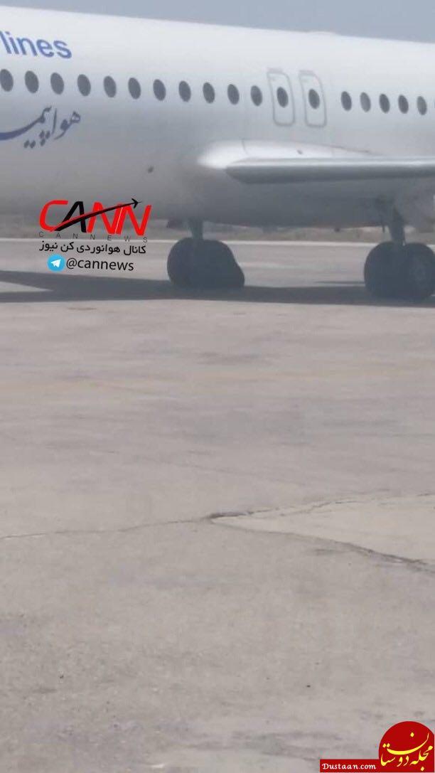 www.dustaan.com ترکیدن لاستیک ارابه عقب هواپیمای فوکر 100 +عکس