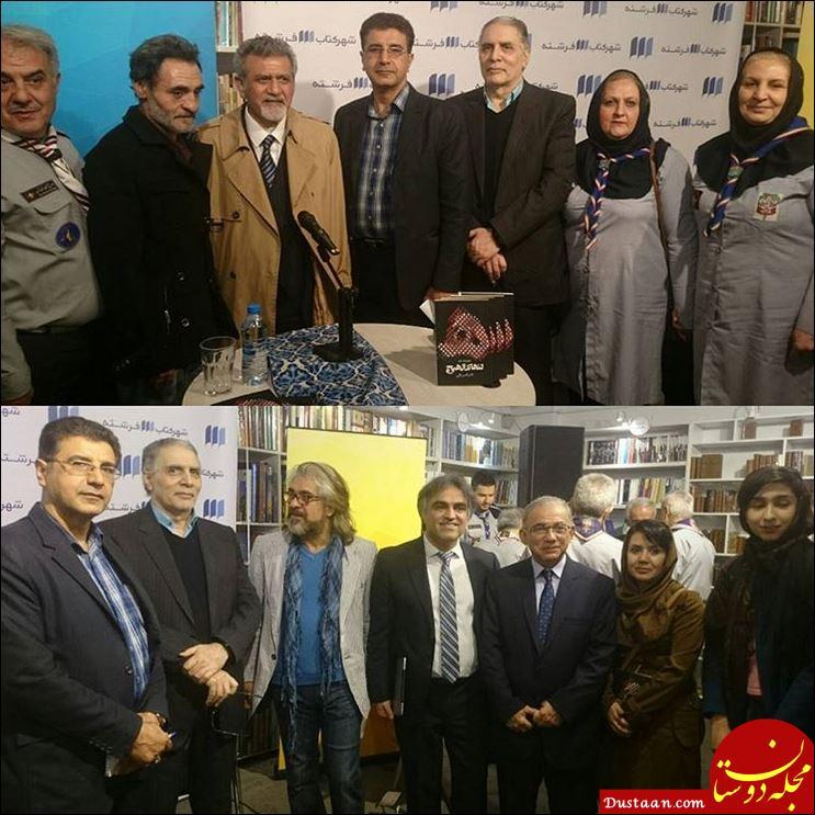 www.dustaan.com قاسم افشار گوینده خبر صدا و سیما درگذشت +تصاویر