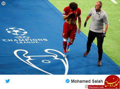 www.dustaan.com محمد صلاح: به جام جهانی روسیه می رسم