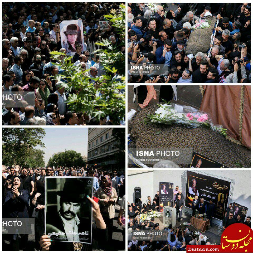 www.dustaan.com عکس ها و حواشی مراسم تشییع پیکر ناصر ملک مطیعی +فیلم