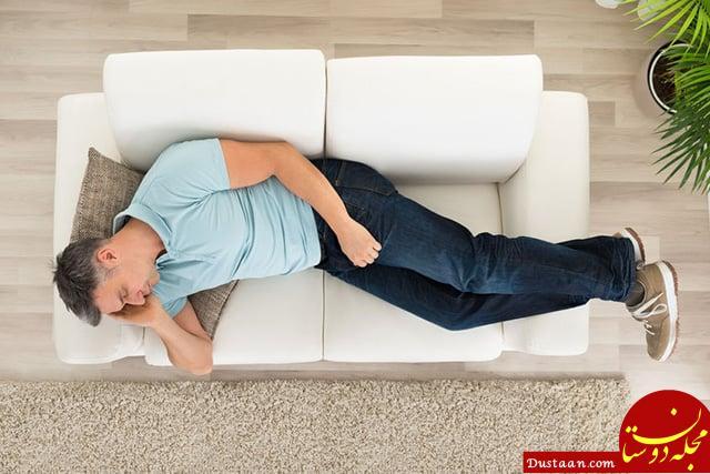 www.dustaan.com 5 دلیل برای اینکه روی کاناپه نخوابید!