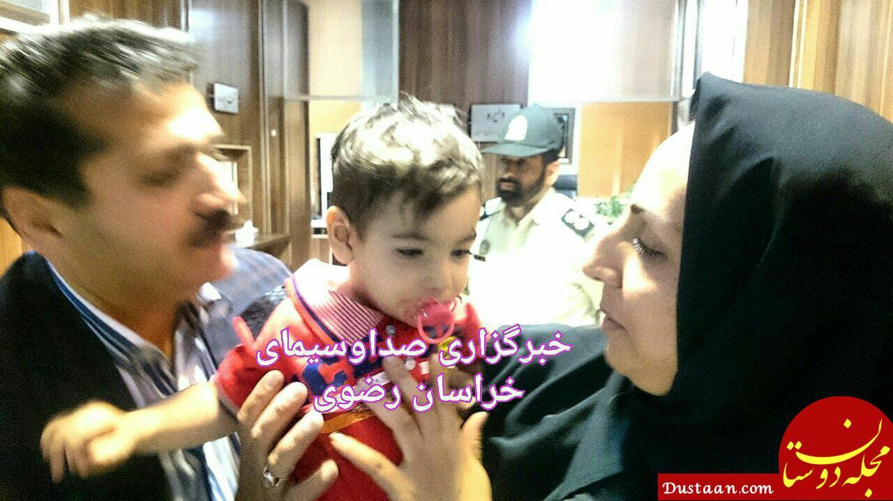 www.dustaan.com زن و شوهری که بچه دار نمی شدند، کودک 16 ماهه را در حرم امام رضا دزدیدند +عکس