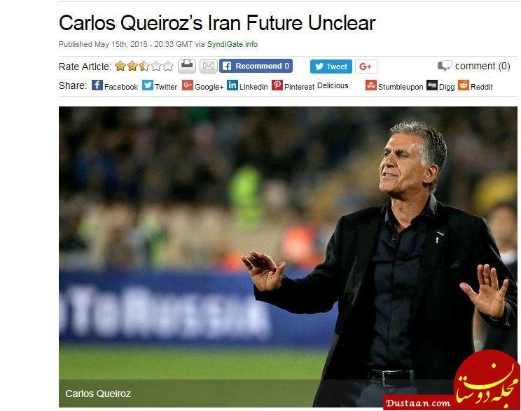 www.dustaan.com سایت البوابه اردن: آینده کی روش با تیم ملی ایران مشخص نیست