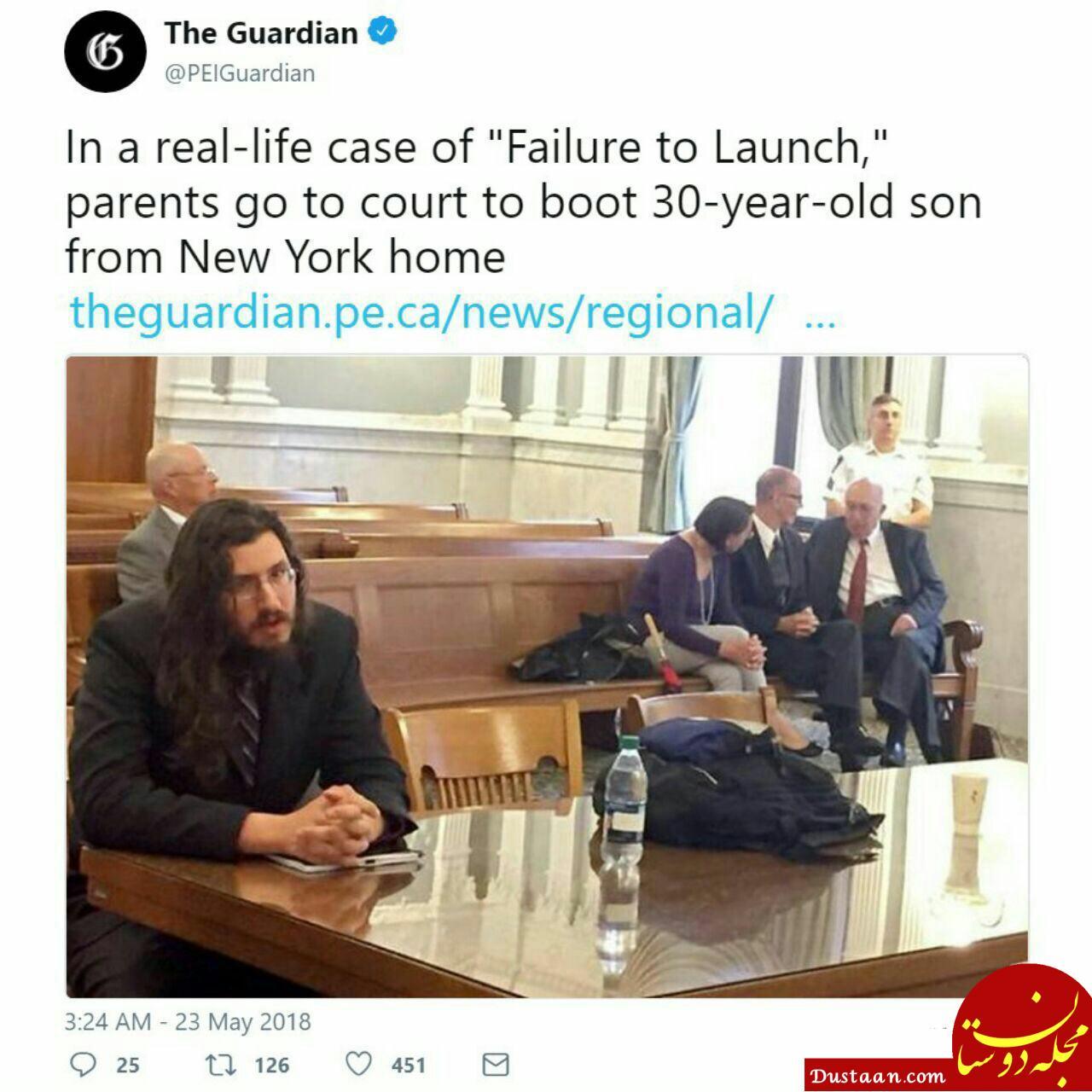 www.dustaan.com شکایت عجیب پدر و مادر نیویورکی از پسر 30 ساله شان! +عکس