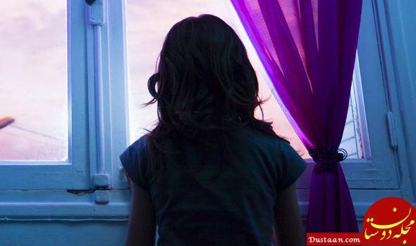 www.dustaan.com جنجال تعرض پسری 12 ساله به دختری 5 ساله در انگلیس