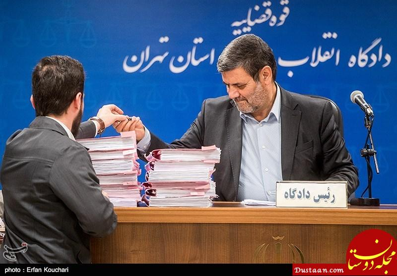 در آخرین جلسه دادگاه داعشی ها در تهران چه گذشت؟ +عکس