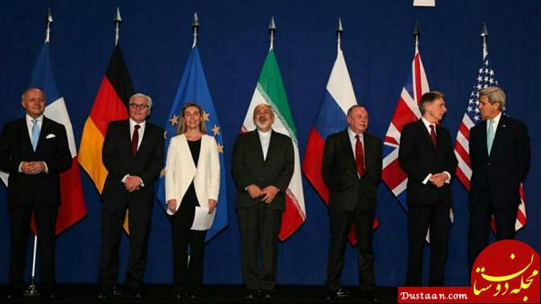 www.dustaan.com بیانیه دولت در واکنش به خروج آمریکا از برجام