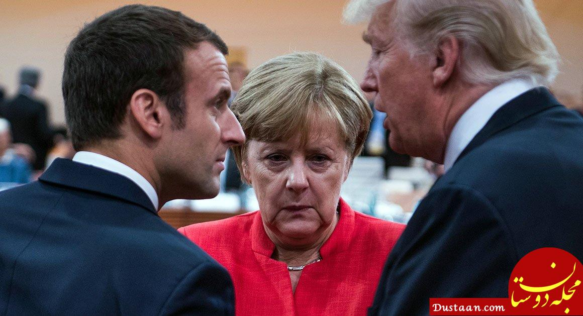 www.dustaan.com اشپیگل:ترامپ ضربه ای جدی به روابط آمریکا و اروپا وارد کرد