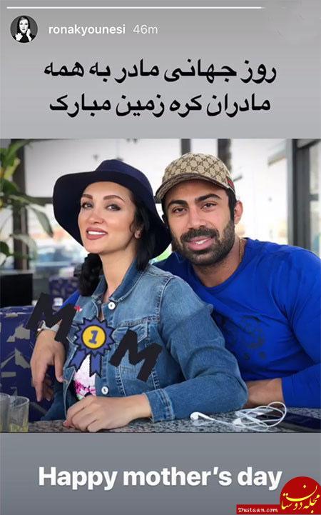 www.dustaan.com تصاویری جالب و دیدنی از بازیگران ایرانی در اینستاگرام «685»
