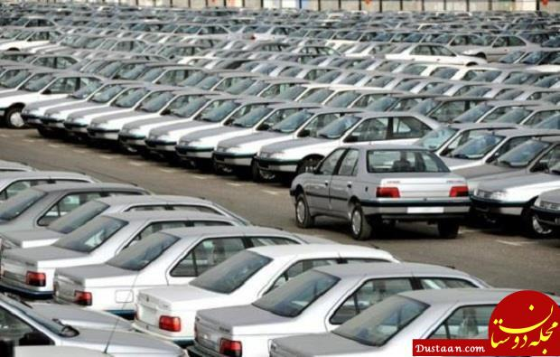 www.dustaan.com احتکار 90 هزار دستگاه خودرو توسط خودروسازان به بهانه نقص قطعه