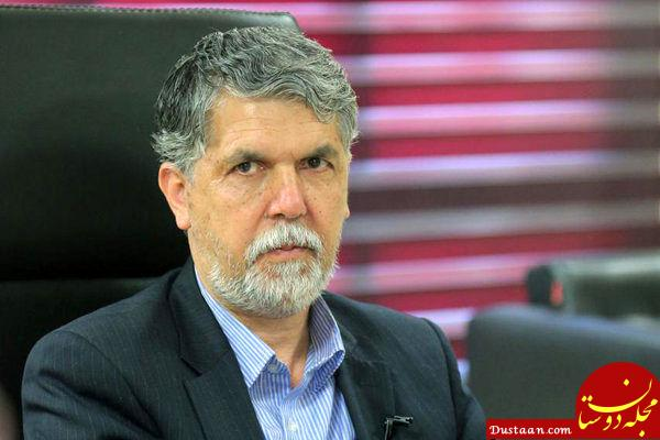 www.dustaan.com کارت زرد مجلس به وزیر فرهنگ و ارشاد
