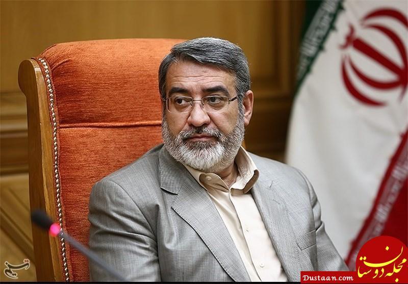 www.dustaan.com واکنش وزیر کشور به تخریب ویلای منتسب به وی در ساوجبلاغ